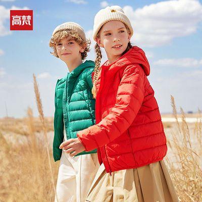 高梵童装羽绒服2021年新款男童女童轻薄短款90白鸭绒羽绒外套