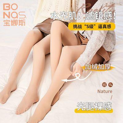 宝娜斯光腿神器丝袜女秋冬季加绒加厚款打底裤女自然裸感瘦腿袜子