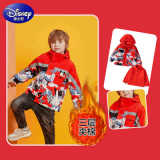 迪士尼男童秋冬加厚可拆卸冲锋衣三合一保暖夹棉滑雪棉服休闲外套