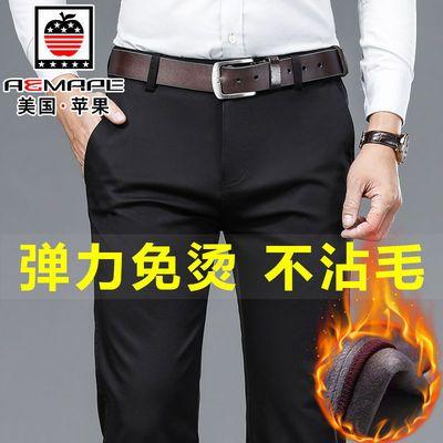 正品苹果加绒加厚秋冬季男士休闲裤男西裤商务男装宽松直筒男裤子