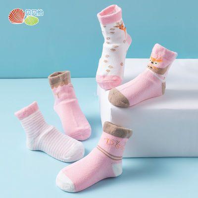 贝贝怡儿童袜子纯棉春秋男童女童中筒袜宝宝透气夏季长筒袜五双装