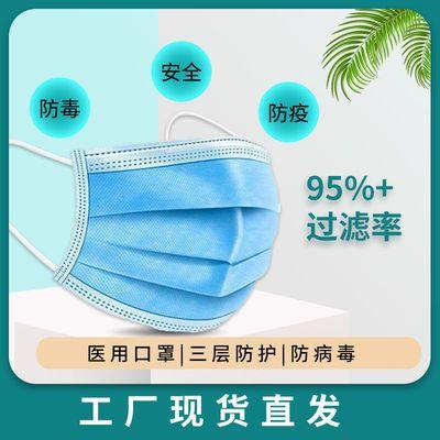 工厂直发一次性口罩医用级三层防护夏季口罩防病毒防飞沫疫情口罩