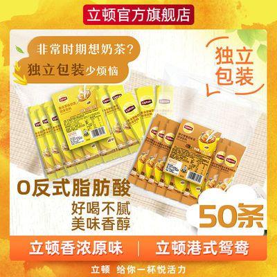 91681/立顿绝品醇哆啦A梦联名速溶冲饮小袋独立包装奶茶10包/盒 2/3盒装