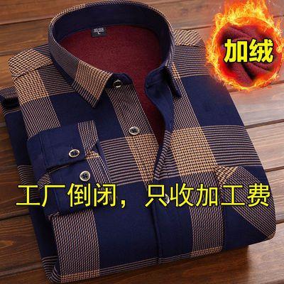 新品冲量】秋冬男士长袖加绒衬衫保暖衬衣格子外套衣服男装1/2件