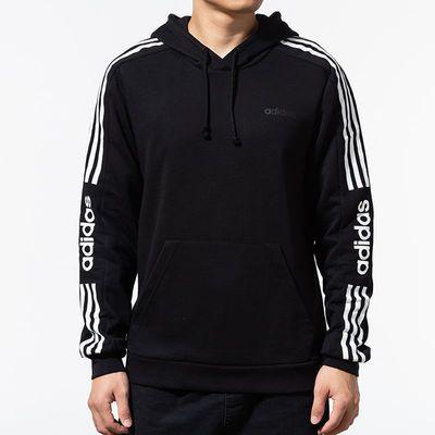 91168/Adidas阿迪达斯套装男装2021秋季新款连帽套头衫休闲卫衣潮EI4673
