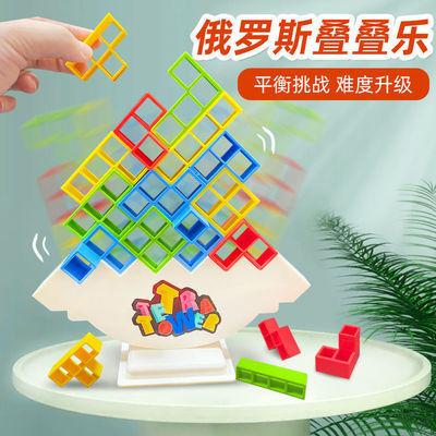 93424/益智摇摆叠叠高儿童俄罗斯方块玩具叠叠乐平衡积木比赛桌面游戏
