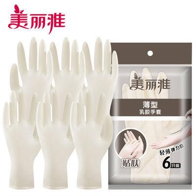 93273/美丽雅一次性加厚贴手型乳胶手套食品级厨房餐饮丁腈橡胶家务手套