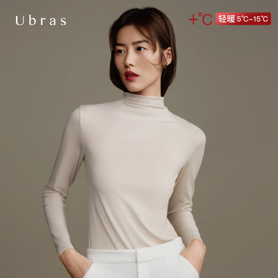 【刘雯同款】Ubras半高领肌底衣保暖内衣打底衫秋衣女上衣