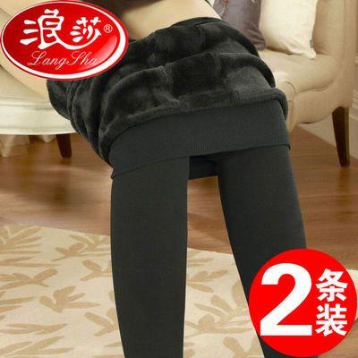 91724/浪莎加绒打底裤女外穿黑肉色光腿棉裤秋裤加厚保暖裤袜秋冬款神器