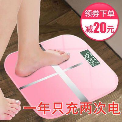 体重秤精准家用电子称健康秤人体秤成人学生减肥称重器