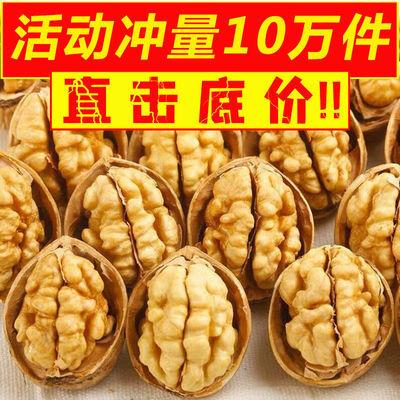 【新货特价】正宗新疆纸皮核桃薄壳干果坚果薄皮核桃批发价500g