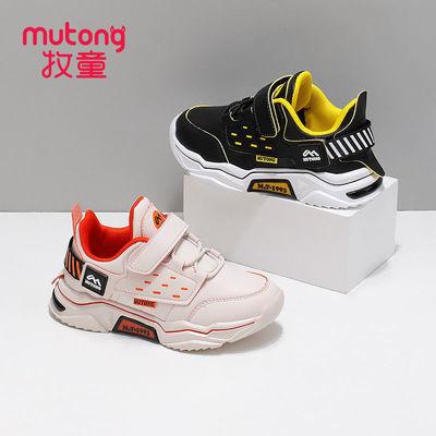 91741/牧童童鞋2021秋季新款男女中大童透气儿童运动鞋休闲轻便小童鞋子