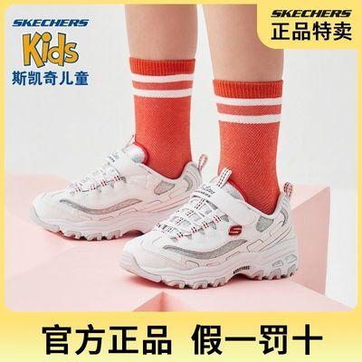 Skechers斯凯奇女童轻便魔术贴熊猫鞋潮流时尚运动老爹鞋664151L