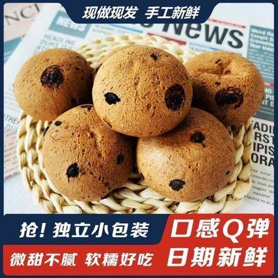 【现做现发】正宗麻薯面包同款山姆麻薯零食特产学生早餐整箱批发