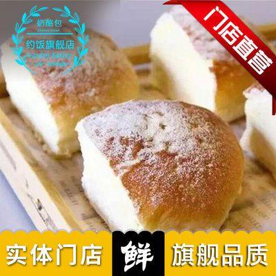 网红食品奶酪包面包原味爆浆乳酪包正宗奶油包早餐零食代餐夹心软【10月31日发完】