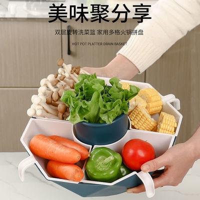 双层塑料洗菜盆沥水篮子厨房神器多功能客厅家用水果盘洗水果菜篮