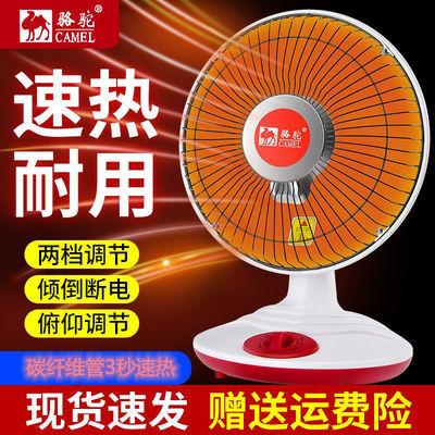 92678/取暖器小太阳家用烤火炉电暖器节能暖风机暖气学生浴室暖炉电暖扇