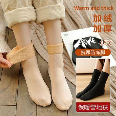 【3/5双】雪地袜子女士加绒加厚秋冬保暖女袜子地板袜月子棉袜