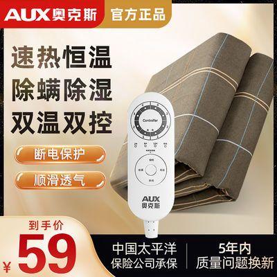 92594/奥克斯电热毯单人双人双控电褥子1.5米1.8米学生宿舍家用水暖毯