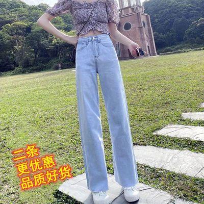 91505/小个子中腰长裤柔软牛仔裤女宽松2021春秋新款显瘦学生泫雅阔腿裤
