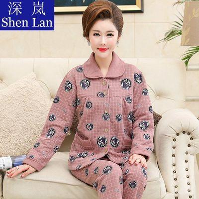 92785/睡衣女士春秋季加厚纯棉长袖加大码家居服冬季空气棉保暖夹层套装