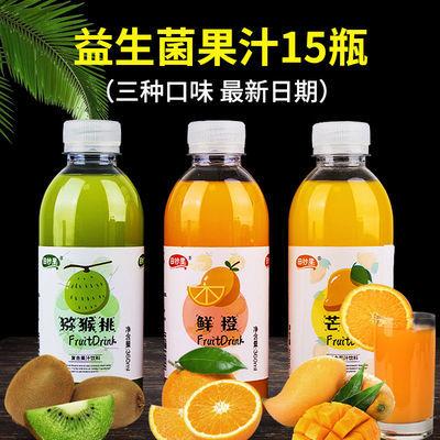93352/厂家直销饮料小瓶装饮料批发整箱网红芒果橙汁猕猴桃果汁饮料批发