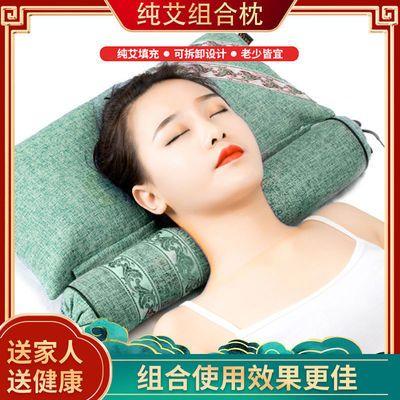 91623/全艾草枕头助睡眠艾叶枕助眠睡觉组合专用护圆枕头颈椎枕纯艾