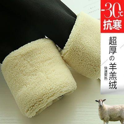 91249/特厚800克棉裤女冬季大码加绒加厚打底裤外穿高腰一体羊羔绒棉裤
