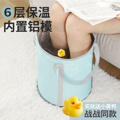 91256/便携泡脚桶过小腿可折叠泡脚盆便携水盆加厚泡脚袋家用养生足浴桶