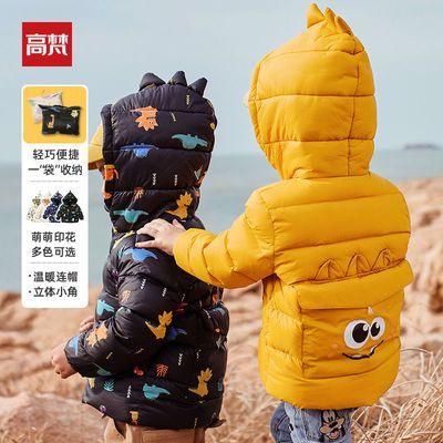 高梵童装2021新款儿童卡通羽绒服短款印花小恐龙男童女童洋气冬季