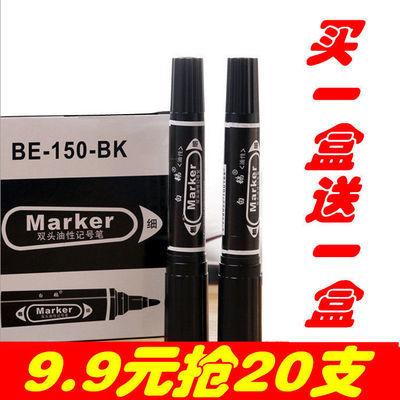 92778/【9.9抢20支】大双头油性记号笔 儿童勾线笔 快递签字大头笔