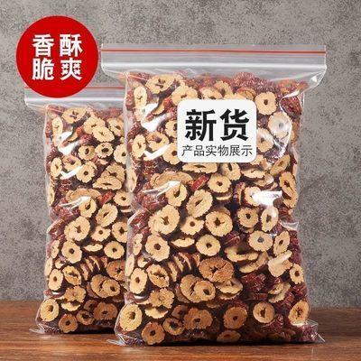 91792/买一送一新疆大红枣片无核酥脆枣片干孕妇泡茶水养生零食小吃食品