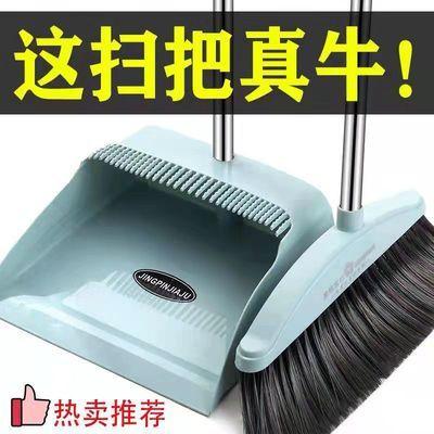 93044/网红扫把簸箕套装组合家用扫把簸箕随机发货不粘头发扫地神器