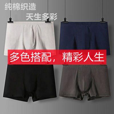 92028/【100%纯棉】男士内裤纯棉平角纯色透气吸汗青年全棉潮流宽松四角