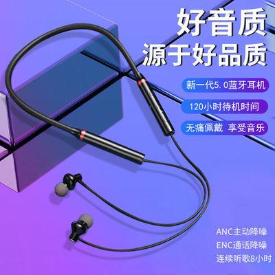 93395/无线蓝牙耳机运动挂脖超长待机续航苹果vivo专用华为OPPO安卓通用