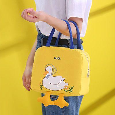 93254/新款可爱小黄鸭便当包卡通时尚帆布饭盒袋午餐包铝箔保温包手提包