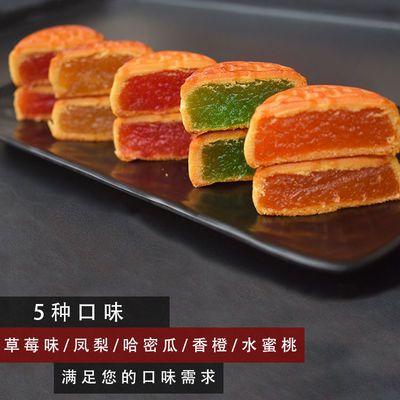 91686/水果月饼多口味广式月饼子米酒醪糟特产大瓶装自酿产妇新鲜糯米酒