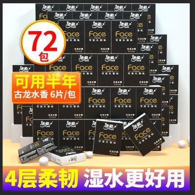 91664/洁柔手帕纸常规大包纸巾家用餐巾纸可湿水面巾纸卫生纸批发整箱