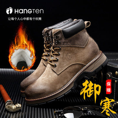 93389/欢腾男鞋冬季加绒保暖高帮棉鞋真皮户外马丁靴头层牛皮厚底工装靴