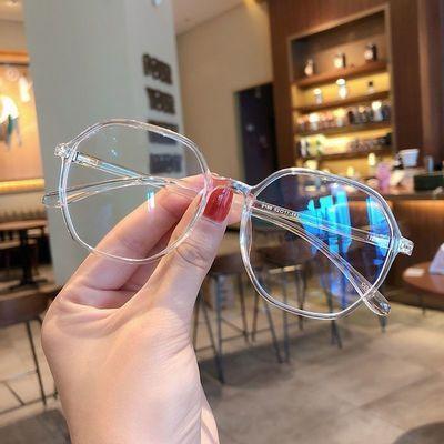 92486/防蓝光抗辐射眼镜近视女韩版潮素颜神器圆脸黑框大框男潮护眼平光