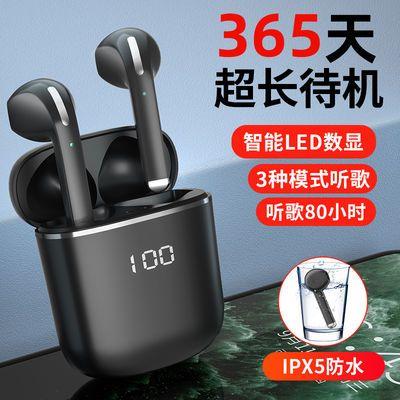 92654/蓝牙耳机高音质2021新款超长续航无线VIVO华为OPPO安卓苹果通用款