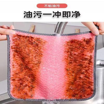 93372/洗碗布抹布厨房专用不沾油百洁布吸水不掉毛家用擦桌子洗碗巾用品