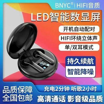 93433/BNYC真无线蓝牙双耳机迷你入耳塞头戴式运动华为OPPO苹果vivo通用