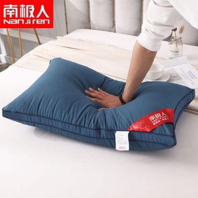 93331/【南极人】可水洗枕头一对装送枕套酒店枕芯护颈家用成人枕头芯