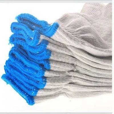 92923/劳保手套超强耐磨防滑透气优质棉线手套工地维修居家用品