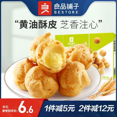 良品铺子-芝心泡芙60g×3/2盒脆皮泡芙球网红饼干零食小吃解馋