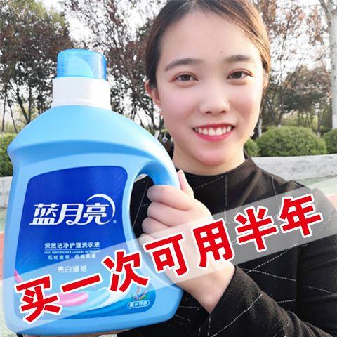 温和不伤手,防污渍再附着:4斤 蓝月亮 薰衣草香型洗衣液