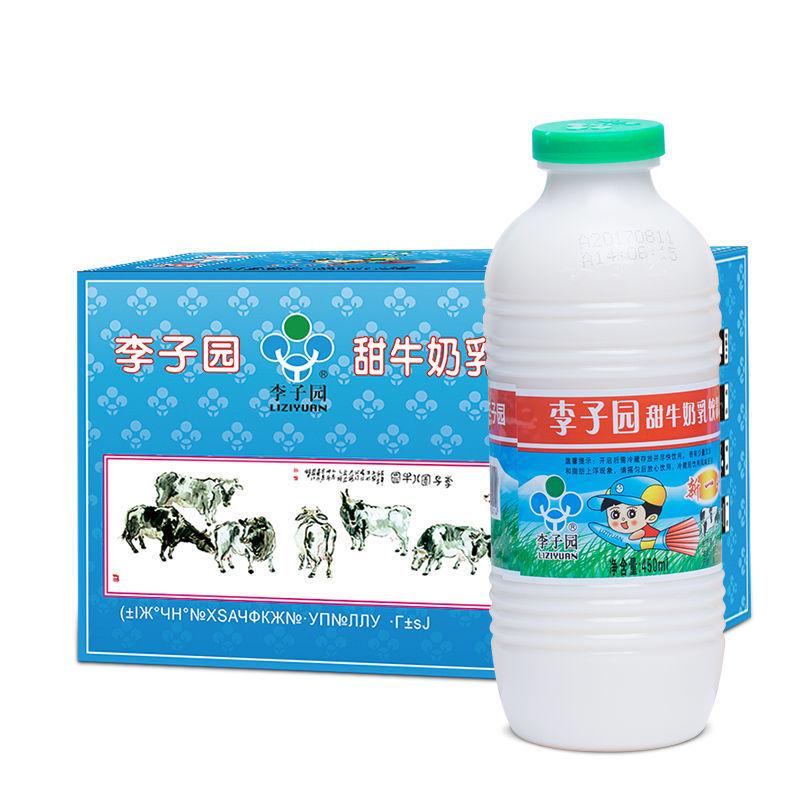 线下商超同款,新鲜日期,甜如初恋:225mlx10瓶 李子园 甜牛奶