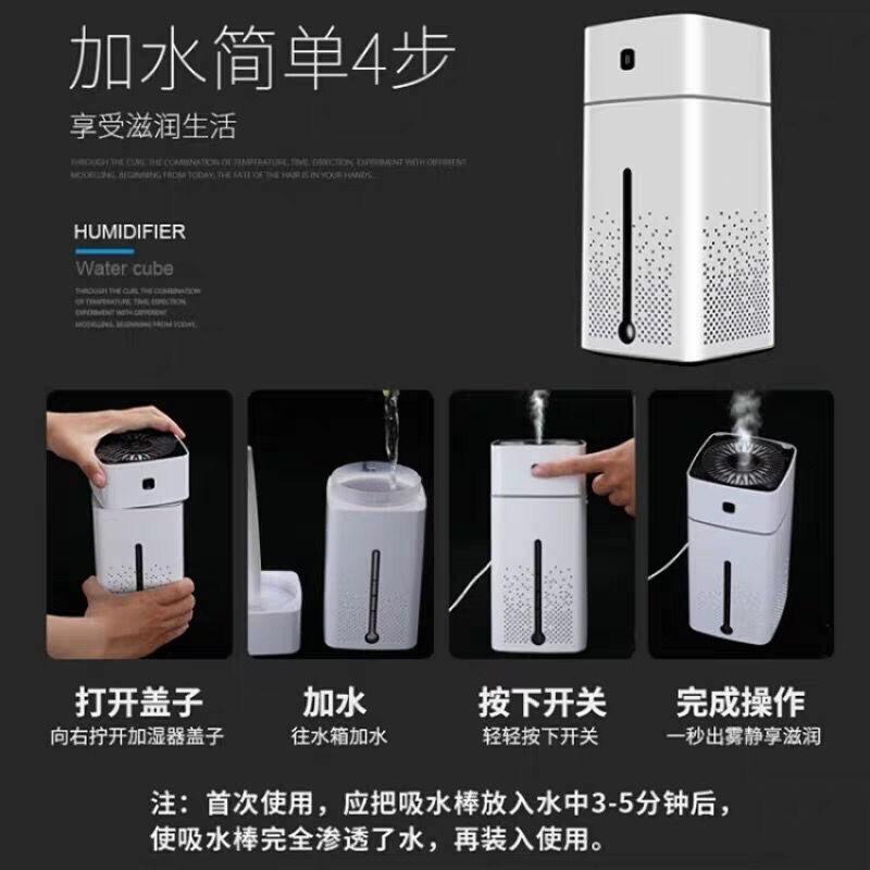 2021水立方加湿器雾化加湿家用静音大容量卧室氛围七彩夜灯空调香