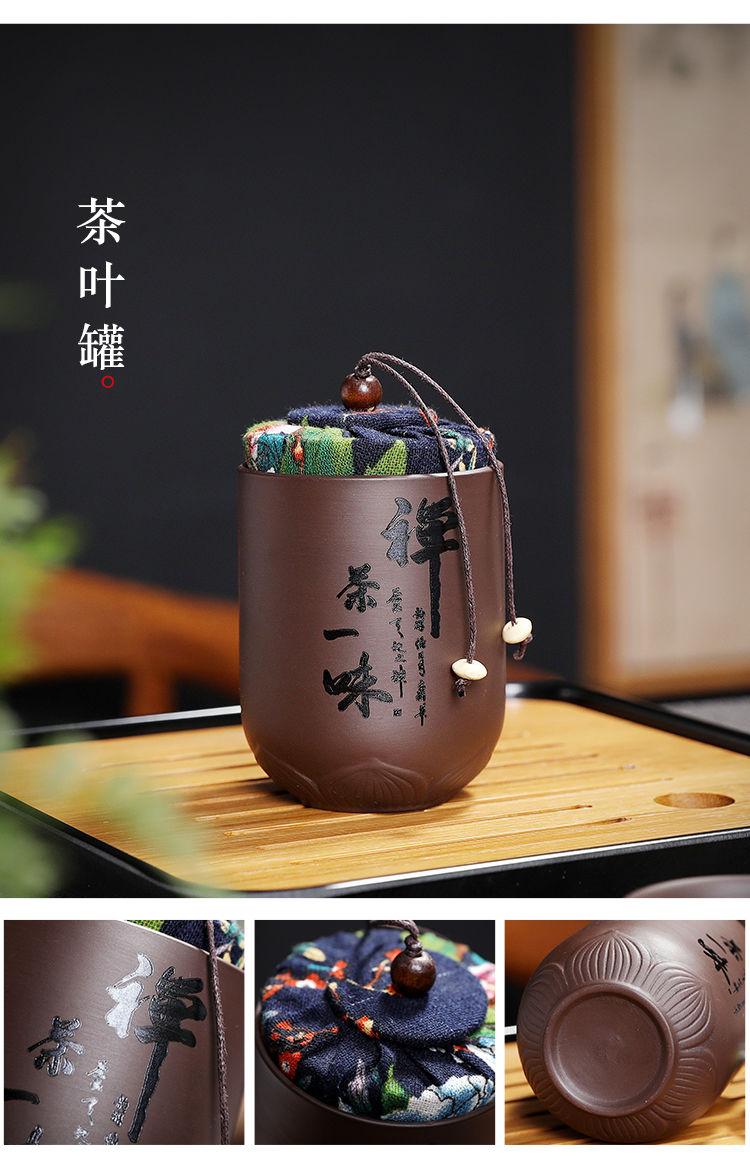 旅行茶具套装紫砂一壶四杯便携式功夫茶具户外休闲茶叶罐定制logo